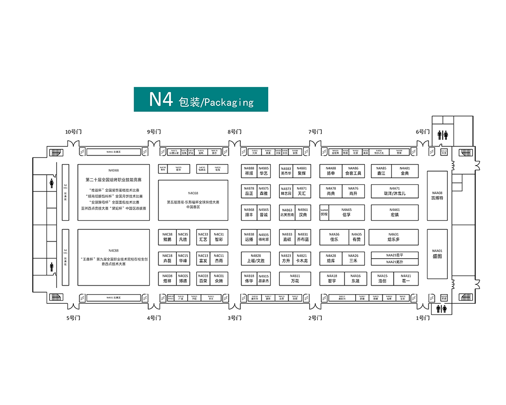 2019BC-包装-Hall-N4.png