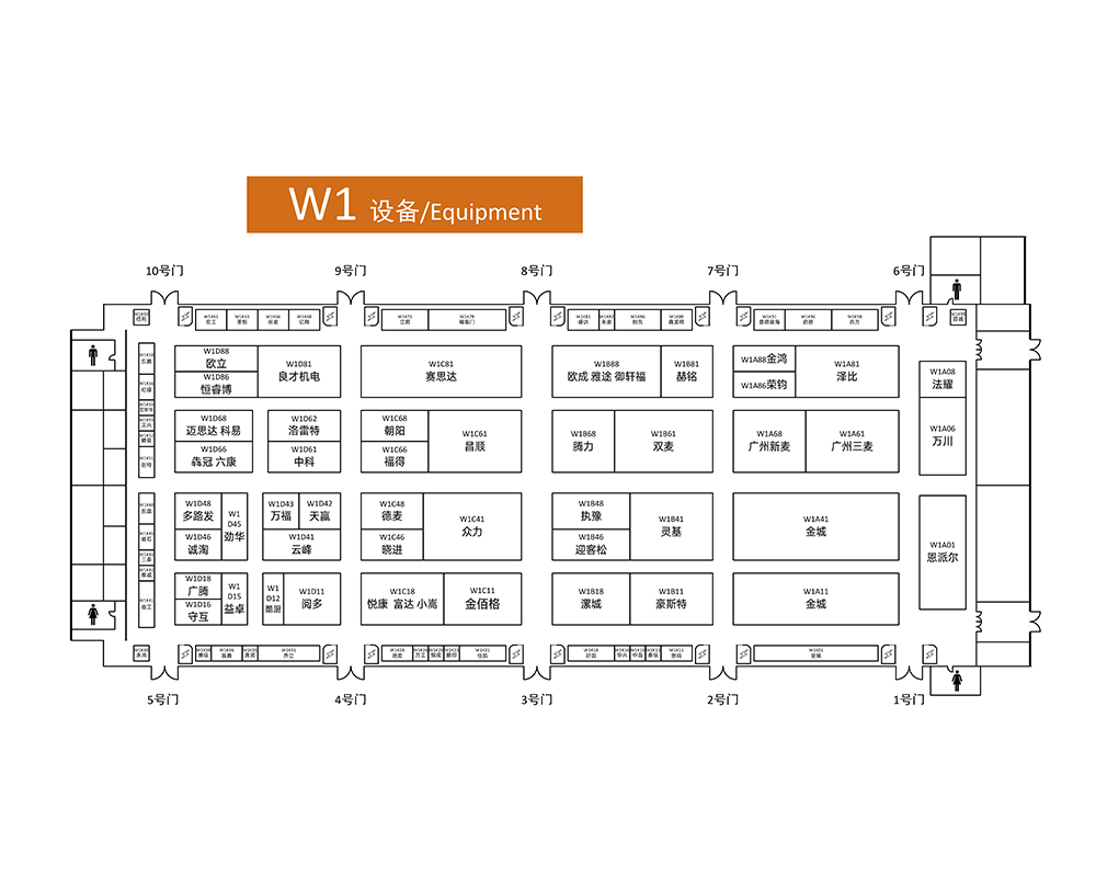 2019BC-设备-Hall-W1.png