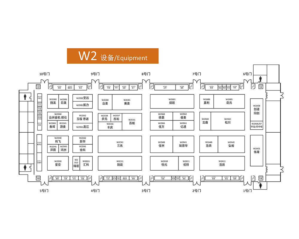 2019BC-设备-Hall-W2.png