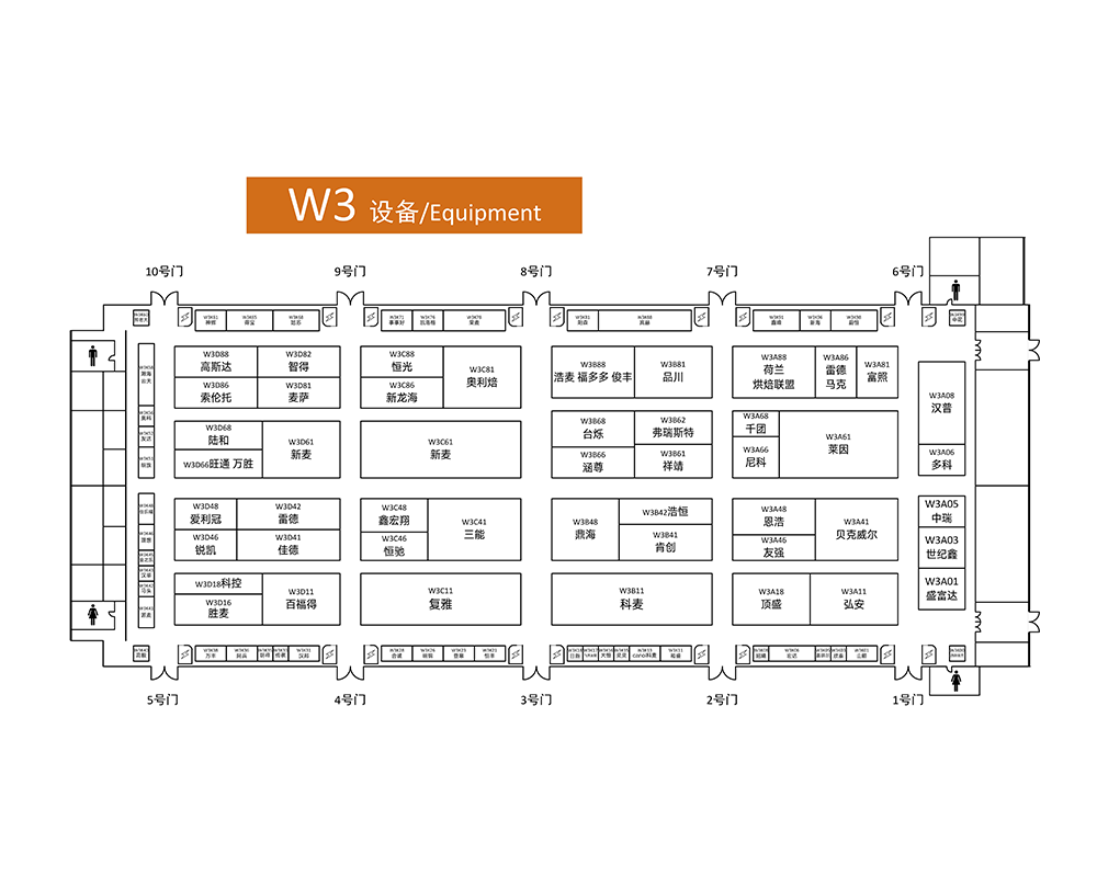 2019BC-设备-Hall-W3.png